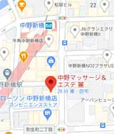 中野マッサージ&エステ「麗」地図